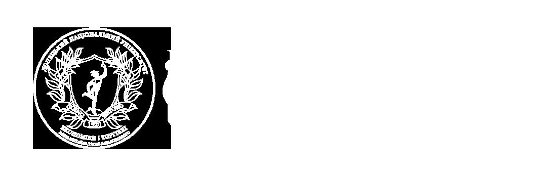 Донецький національний університет економіки і торгівлі імені Михайла Туган-Барановського | ДонНУЕТ